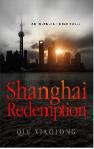 xialong_redemption